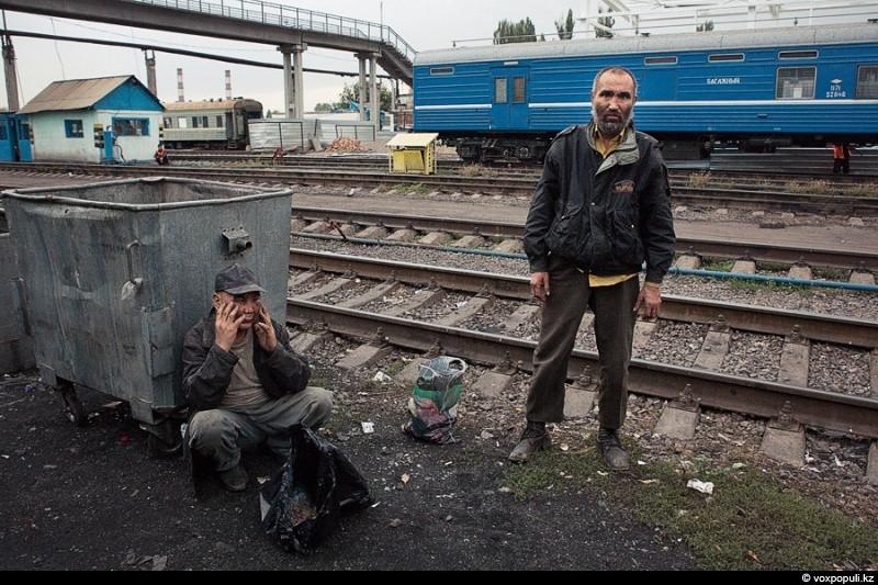 бомжи вокзальные фото того, один