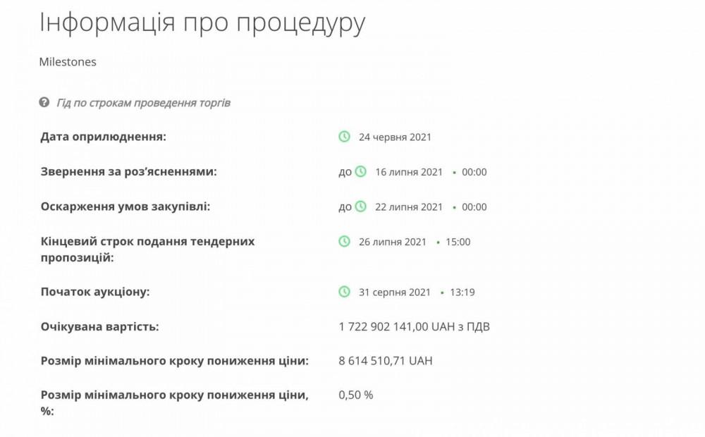 snimok-ekrana-2021-06-25-v-164725.jpg