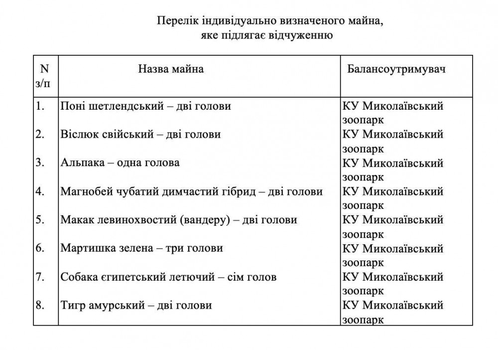 snimok-ekrana-2021-07-20-v-184118.jpg
